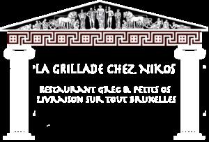 Grillade chez Nikos - Logo officiel Bruxelles